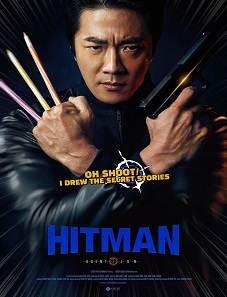 Hitman: Agent Jun (2020) Free Streaming